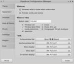 [Openbox Configuration Managerで日本語のフォントを設定]