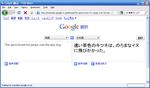 Firefox用Google翻訳ブックマーク仕様結果